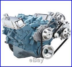 Pontiac Serpentine Pulley Conversion Kit Power Steering 350 400 428 455 V8 GTO